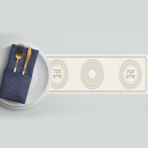 ראנר מגן חום לשולחן דגם-שבת שלום שמנת